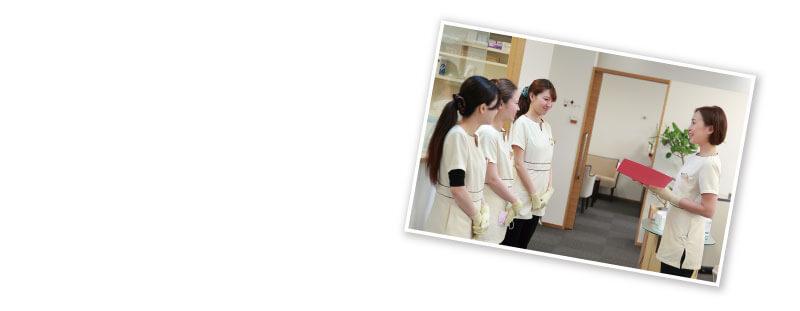 予防歯科導入実践講座のスケジュール